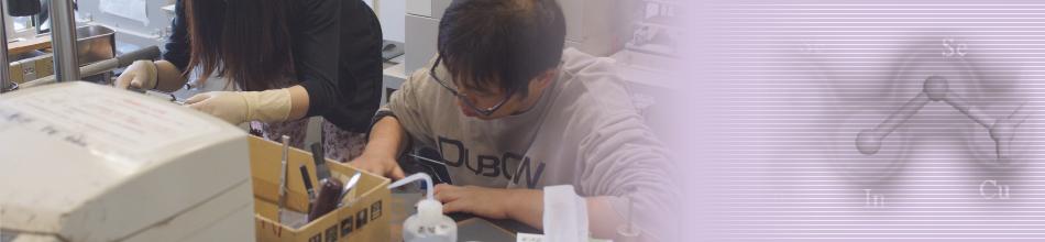 龍谷大学 理工学部 和田研究室
